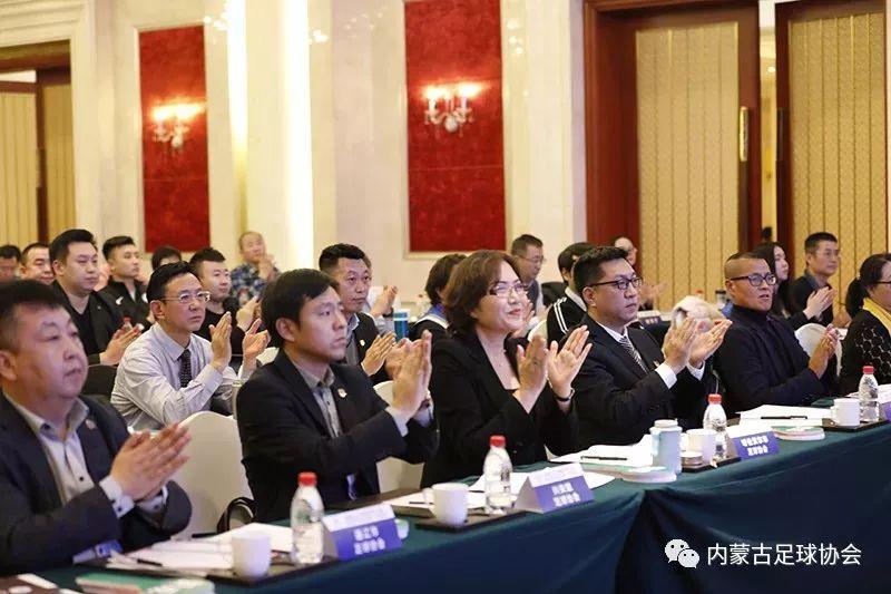 内蒙古足球协会第六届会员代自贡蜀光中学表大会第一次会议在呼和浩特召开!