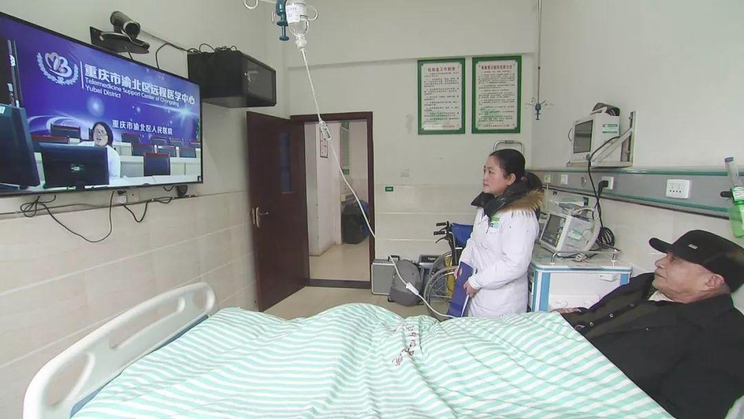 【互联网+】智慧医疗:远程视频看病把脉 名医坐诊隔空开方-智医疗网