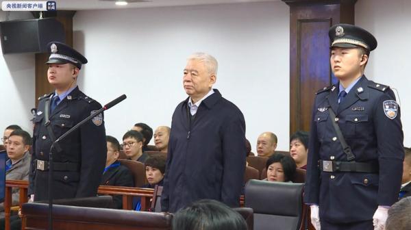 原国家质监总局副局长魏传忠受审,被控受贿超1.2亿元