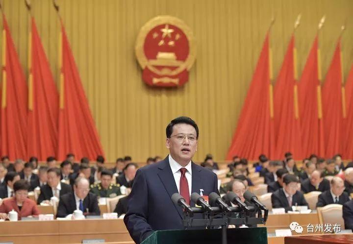 省政府工作报告来了,2020年,台州将参与这些工