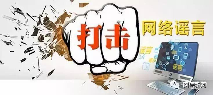 """【网络述年】书画展(一):新河县图书馆""""欢天喜"""