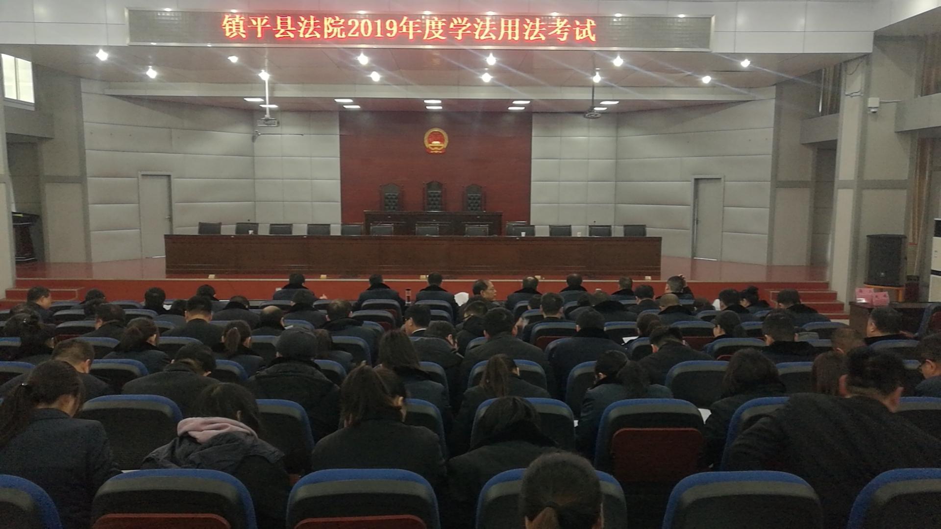 河南镇平:以考促学,提升国家工作人员法