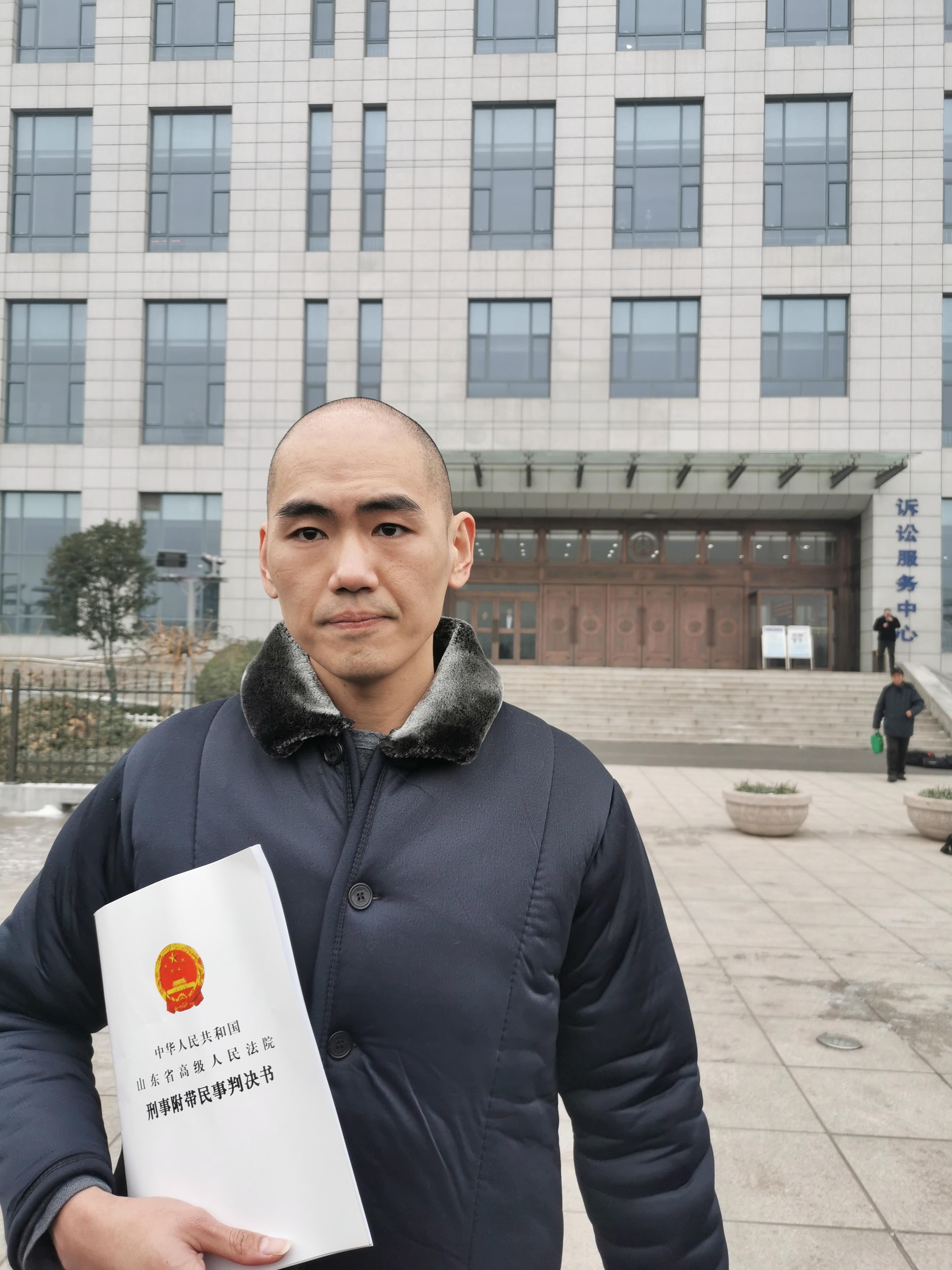 张志超案无罪判决:无任何物证印证供述,此前办案程序存违规