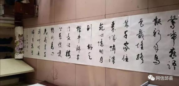 【美丽河北·e起过年】邱县举办新使命百米书画