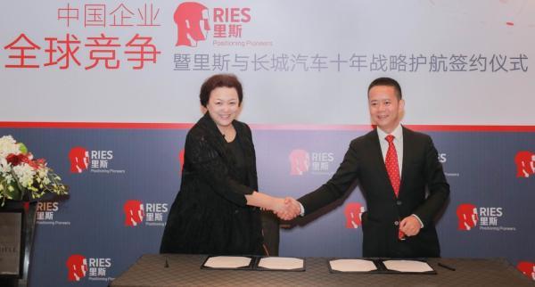 长城汽车与里斯签署十年合作计划:出海软肋还是品牌认知度 沛县招聘网