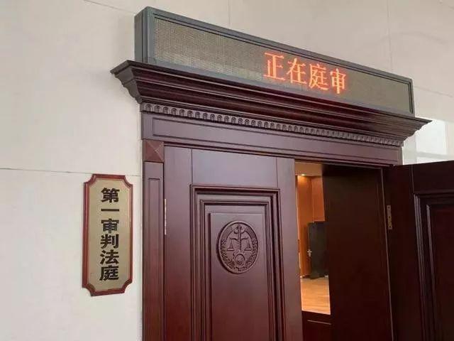 16岁被判无期 入狱13年 张志超涉强奸杀人案再审宣判无罪