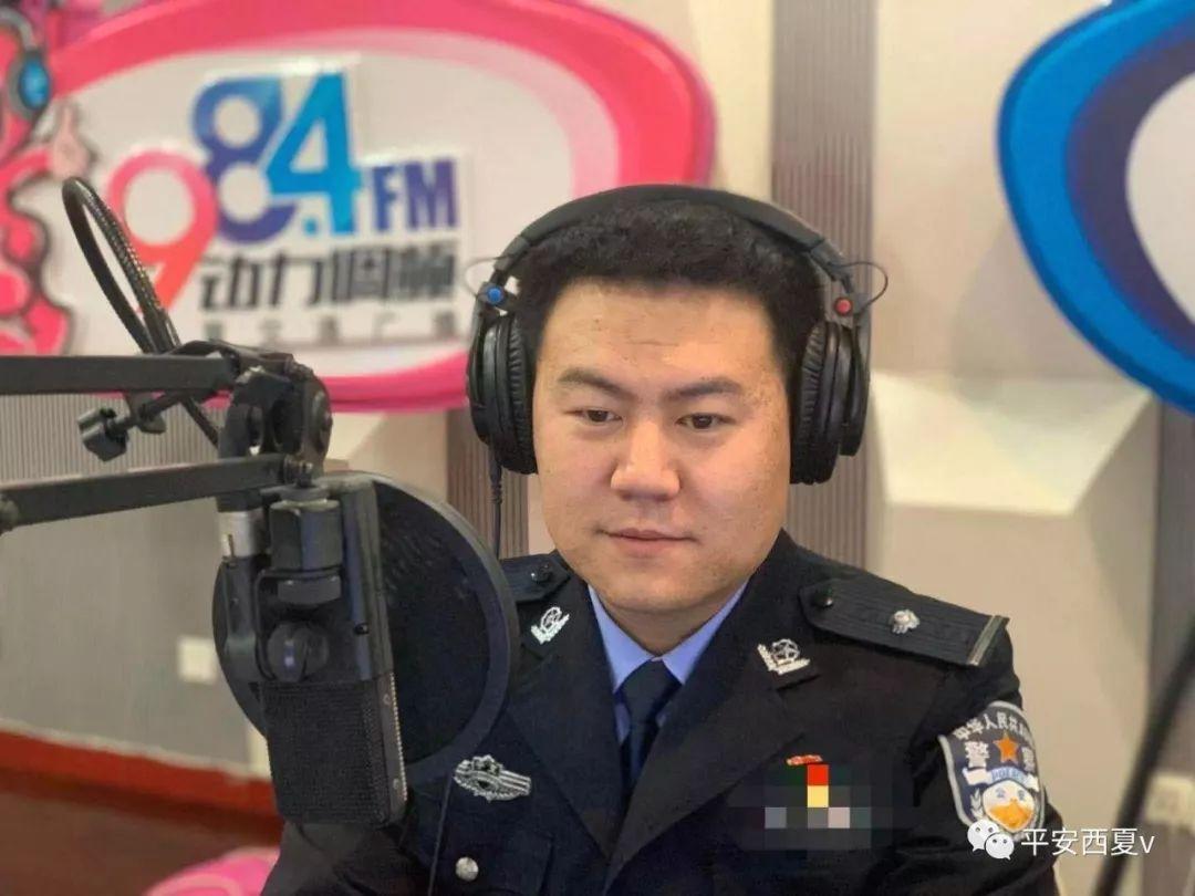 """西夏区公安分局刑警大队王天宇警官跟大家聊聊""""如何防范电信诈骗""""的小常识"""