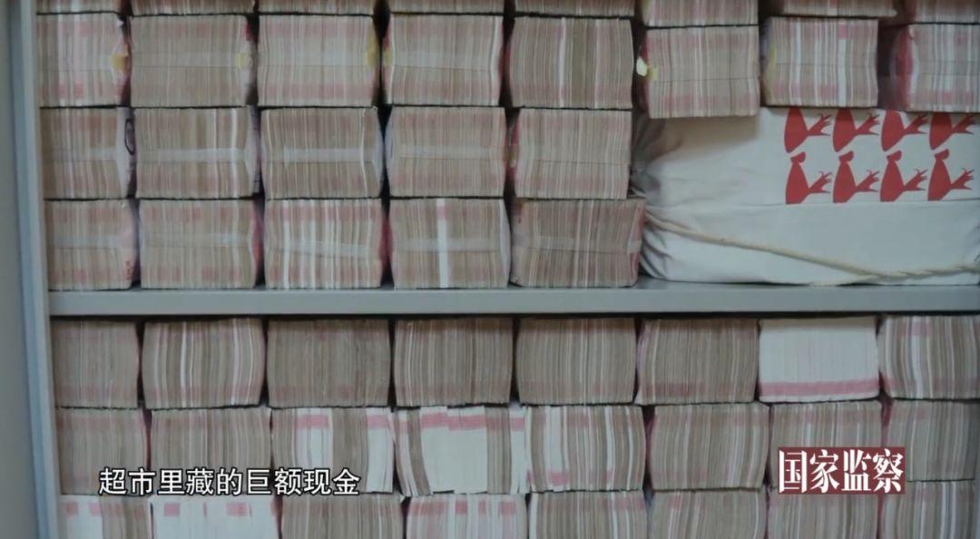 """赖小民案细节披露:专设衡宇藏现金2亿,起灯号为""""超市"""""""