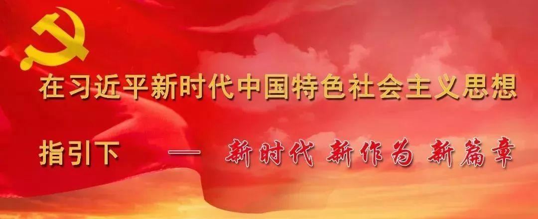 """""""七大功能 一站式"""" 中國(河北)自由貿易試驗區正定片區知識產權服務機構"""