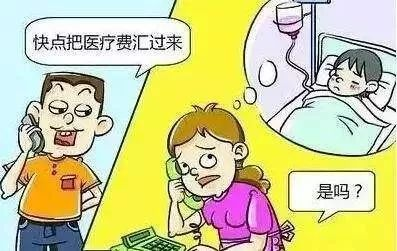 སྐད་གཉིས།@玉树人,要谨防电信网络诈