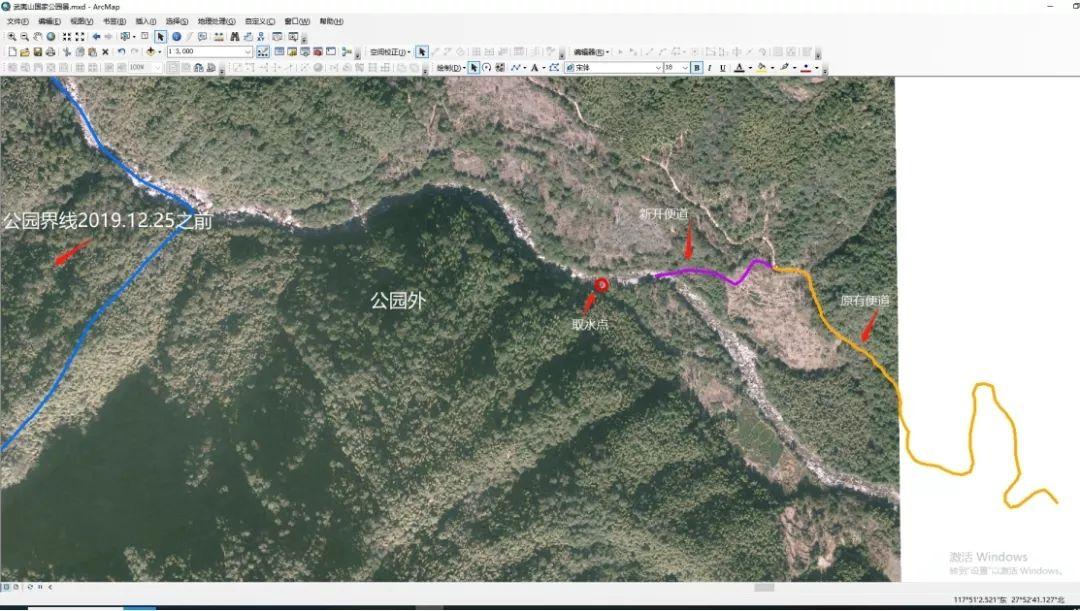 武夷山市政府回应农夫山泉毁林事件:当时未纳入国家公园范围