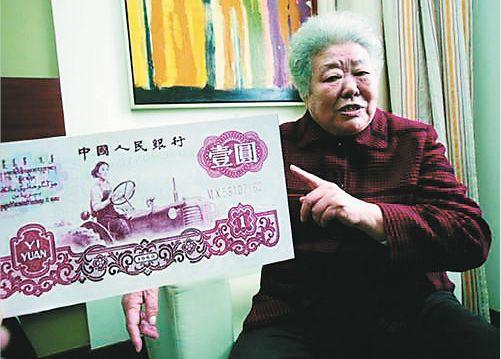 """【冰城新闻】""""新中国首位女拖拉机手"""""""