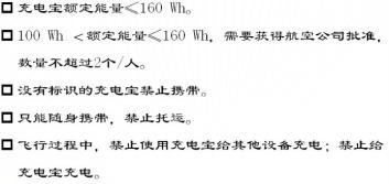內蒙古快3娛樂群:知識經濟(上下旬) (Email投稿)
