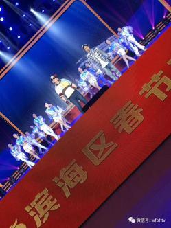 现场爆棚!这场潍坊的滨海春晚15万人在线观看!