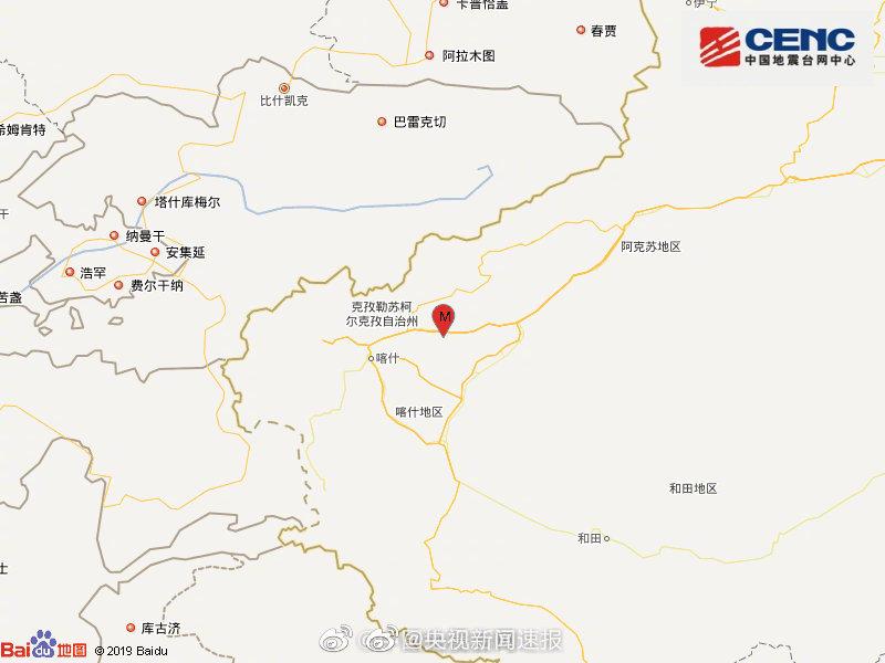 新疆喀什地域伽师县产生6.4级地动,震源深度16千米
