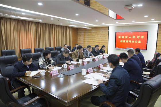 福建省教育厅 图