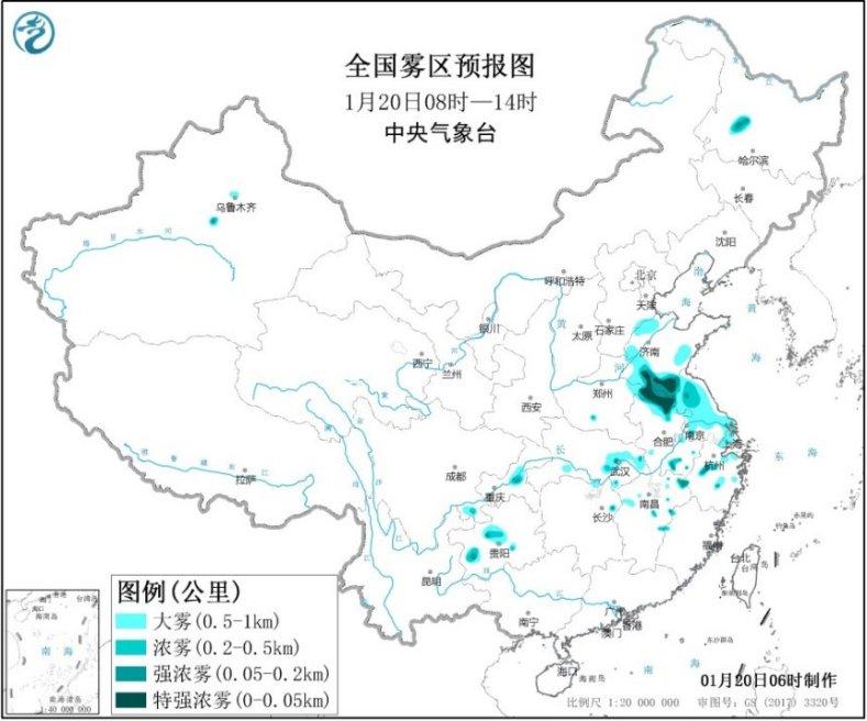 中央气象台:黄淮江淮有霾和大雾,江淮江南华南将现较强降雨