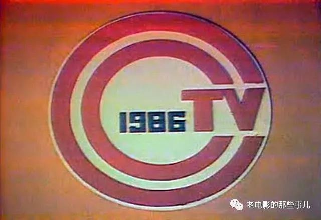 重温1986年春晚:冯巩苏小明初上春晚,沈伐零点
