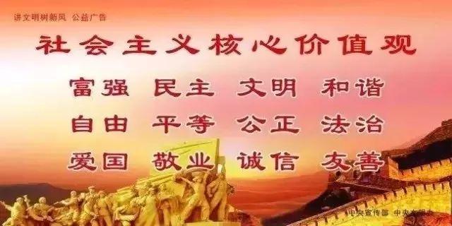 男篮亚洲杯预选赛集训名单公布,南阳小将秦子龙入选!