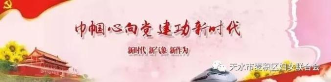 【公益信息】北京福平家政招生天天中大奖app简章