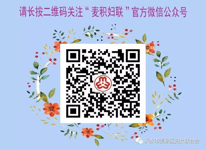【公益信息】北京福平家政招生简章