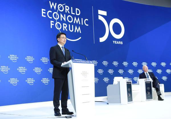 韩正出席达沃斯世界经济论坛2020年年会并致辞