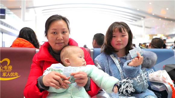 在重庆西站候车厅,万先容带着两个孩子准备回吉林老家。华龙网-新重庆客户端记者尹建红 摄