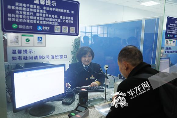 朱薇正在为旅客售票。华龙网-新重庆客户端记者 谢鹏 摄