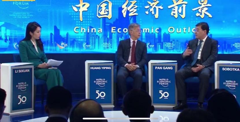 """伊利集团董事长潘刚参加""""中国经济前景""""分论坛。"""