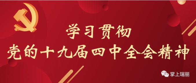 http://www.110tao.com/zhifuwuliu/145782.html