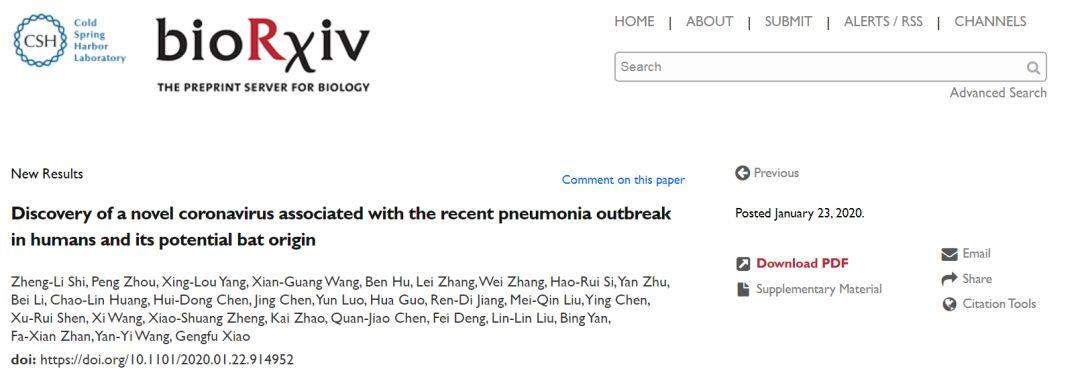 相似度96%,武汉病毒所报道新型冠状病毒或来源于蝙蝠