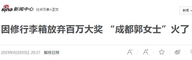 http://www.110tao.com/dianshangjinrong/145765.html