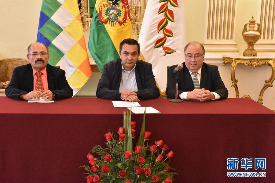 玻利维亚临时政府宣布中断与古巴外交关系