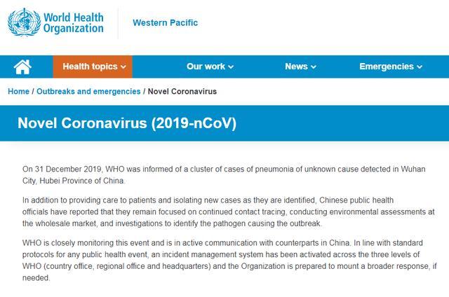 关于新型冠状病毒的已知和未知