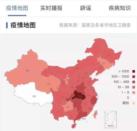 疫情 中国 全球抗疫彰显中国对世界的贡献_疫情