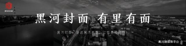 速看:2月4日一9日,哈东开K7033次、黑河开K7036次列车停运!