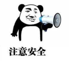 返程北京要�@�幼龊��人防�o