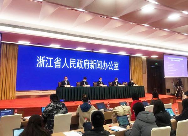 im体育:浙江省发改委:十类重点企事业单位率先复工复产