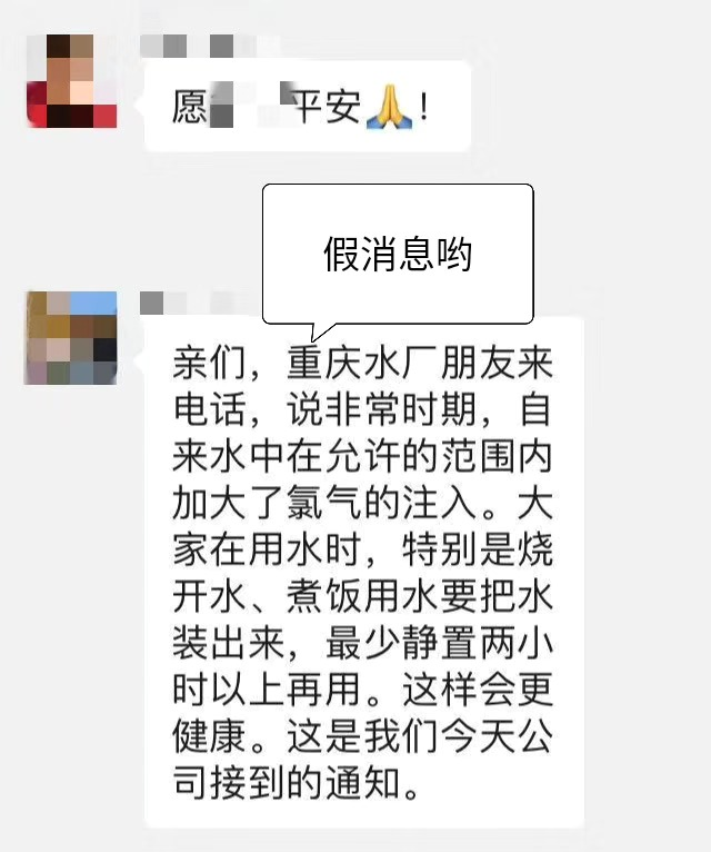 im体育:重庆自来水厂:疫情期间出水余氯值0.7,符合规范不需静置