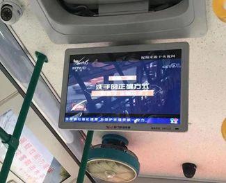 微信群江苏快3:兴文县经商科技局召开党风廉政建设知识学习大会