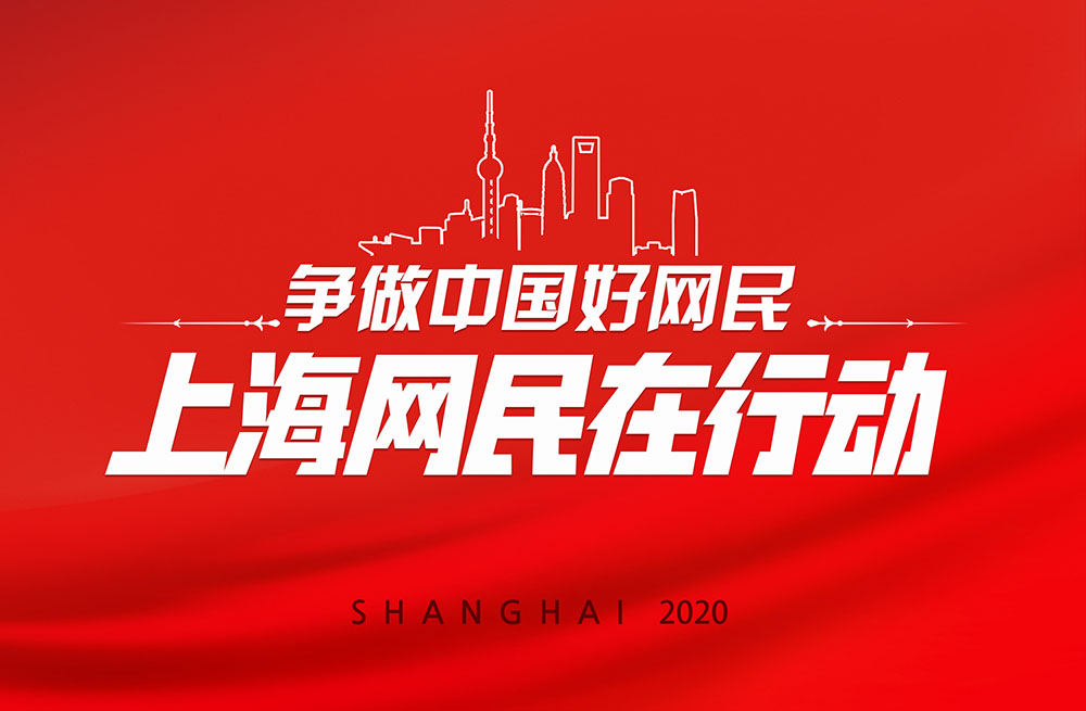 """上海小学生国外旅游变""""攒""""口罩之旅,买近千只口罩赠送医生"""