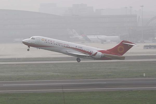 国家大型飞机重大专项