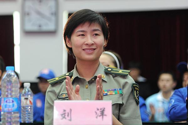 宣化鑫光大刘洋36分_涨知识|女航天员刘洋当选的妇联副主席为什么是兼职?