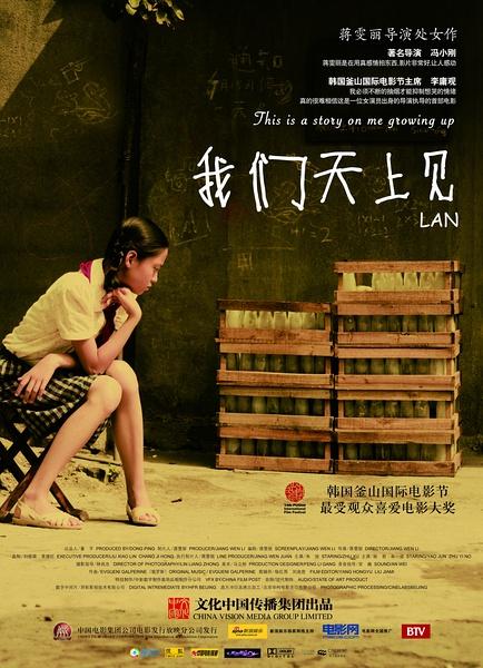 """九月不止有重阳节,还可以去看看这些""""老""""电影"""