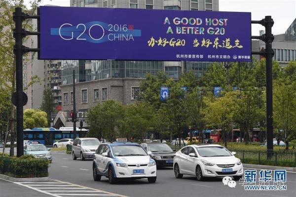 杭州未来第一高楼