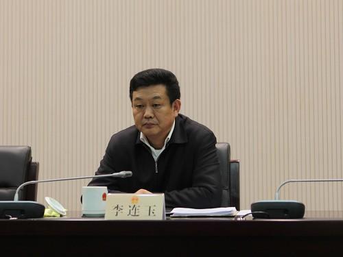 江苏徐州市原副市长李连玉滥用职权受贿案开审