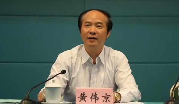 黄伟京任广西自治区政府副主席(图/简历) - cheunglein - cheunglein 的博客