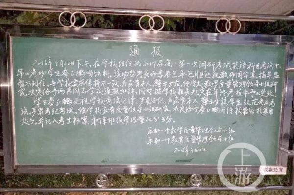高中英语布告栏设计