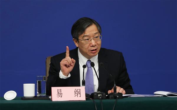 央行行长易纲:将进一步健全上海金融市场和金融服务