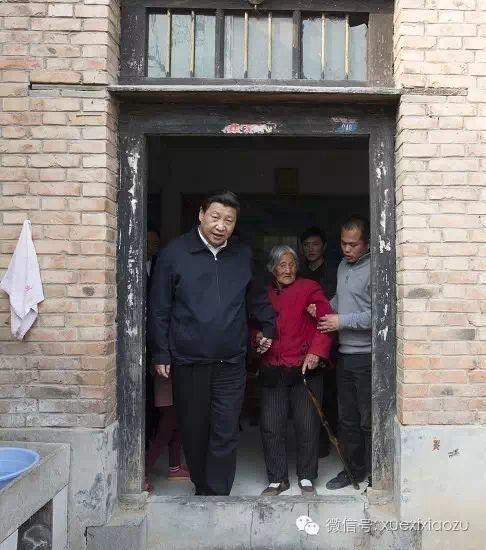 重阳节重温习近平谈中青年干部尊老:中华民族的优良传统